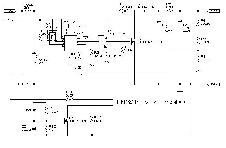 ATX電源利用真空管アンプの製作